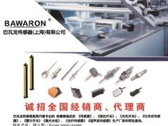 巴瓦龙传感器(上海)有限公司   传感器   编码器   SIAF展 (1)