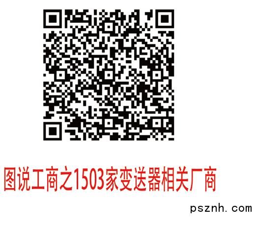 QQ图片20180831210829