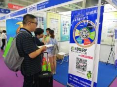图说智能化网携图片电子会刊参展NEPCON华南电子展