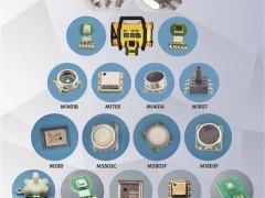 深圳明珠盈升科技有限公司   MEMS压力传感器   压力传感器 (3)