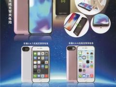 深圳市全华通科技有限公司   手机背夹电池; 充电器; 电子元器件; 五金壳; 塑胶壳 (1)