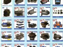 佛山市辉懿液压机电设备有限公司   液压系统  液压泵阀 (1)
