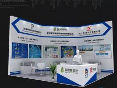 图说智能化网与上海恩邦及浙江泰索 在上海传感器展E027展台等您不见不散 附展详细的参展商名录