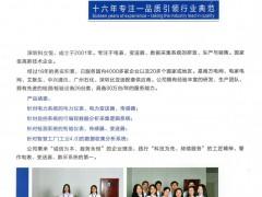 深圳市科立恒电子有限公司   隔离变送器_数字工业显示表_温控表 (1)