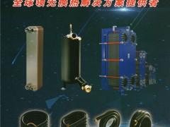 江苏远卓设备制造有限公司   可拆式换热器、钎焊换热器、激光半焊板式换热器 (1)