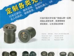 深圳市金视达光电有限公司    汽车后视镜头、高拍仪镜头、数码相机镜头 (1)