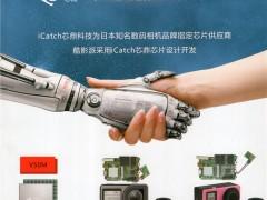 深圳市酷影派科技有限公司   行车记录仪系列 (1)