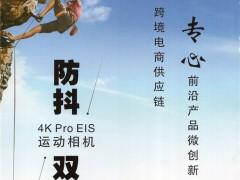 深圳市动力慷芯电子有限公司    电子整机、摄像DV、摄像机、组装件、外发贴片 (1)