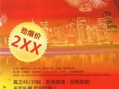 深圳市贝克影音数码科技有限公司    行车记录仪,运动摄像机,家居安防设备 (1)