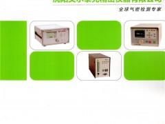 沈阳艾尔泰克精密仪器有限公司   干检仪、空气泄漏测试仪、泄漏仪、检漏仪 (1)