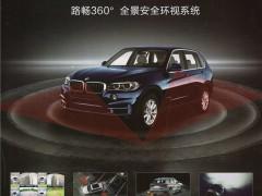 深圳市路畅科技股份有限公司    智能车机、液晶仪表、行车记录仪 (1)