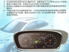 深圳市众鸿科技股份有限公司   数字功放、T-BOX、智能座舱系统 (1)