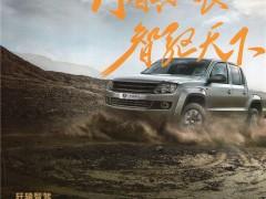 轩辕智驾科技(深圳)有限公司    安全驾驶产品系列 (1)