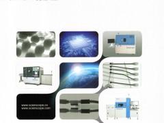 善思科技(厦门)有限公司    X-RAY无损检测、工业视频显微镜、3D影像测量仪 (1)