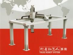 深圳市德工激光智能技术有限公司     激光焊接机(机械手),激光打标机,激光切割机,激光雕刻机 (1)