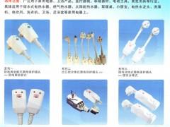 中山市格瑞斯电器有限公司    漏电保护插头 (1)
