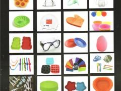 中山市天启五金塑料电器有限公司     五金制品、塑料制品、家用电器 (1)