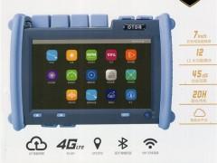 青岛诺克通信技术有限公司 光时域反射计_光纤熔接机_光缆普查仪 (1)