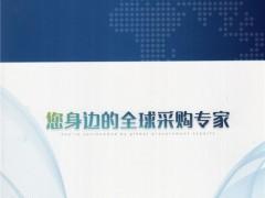 深圳市驰扬科技有限公司  通用测试仪器_化学分析仪器_非标设备 (1)