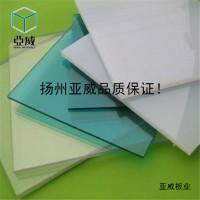 工程塑料PC耐力板吸塑塑料板
