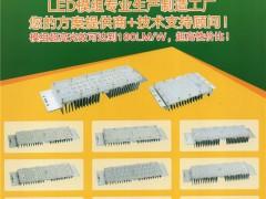 常州锦灿照明科技有限公司        LED驱动电源及控制系统设备、光电模组、电器配件、光学配件、灯具配件、电力设备及配件 (1)
