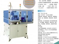东莞市特瑞杰智能科技有限公司      全自动单头沾锡机、全自动排线端子机、全自动打端子穿胶壳机 (1)