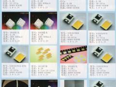 深圳市迈艾森光电有限公司     LED灯珠  LED照明系列 (1)