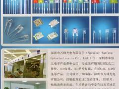 深圳市万峰光电有限公司    LED灯珠、LED贴片灯珠、直插LED、LED大功率灯珠 (1)