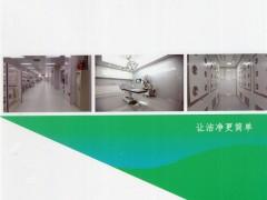 河南奥利德科技有限公司   门窗_空调_阀门 (1)