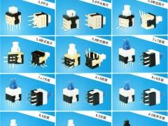 东莞市德日塑胶电子有限公司    AC插座  耳机插座 (1)