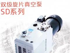 陕西艾克森真空科技有限公司   SD-900旋片式真空泵_SD-1200旋片式真空泵_SD-1800旋片式真空泵 (1)
