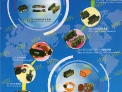 深圳市美德龙五金塑胶制品有限公司   电源连接器、高密度连接器、手机电池连接器 (1)