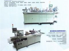 深圳市中海通机器人有限公司    电源连接线   机器人 (1)