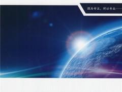 常州市润昌光电科技有限公司   光纤耦合球透镜_显微球透镜_红外紫外球透镜 (1)