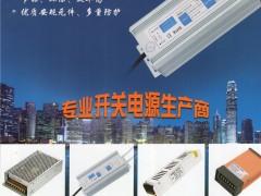 深圳市鑫广源电子有限公司    LED超薄灯箱电源  数字式示波器 (1)