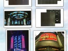 深圳市明烨星科技有限公司    LED显示屏模组、LED显示屏 (1)