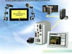 东莞市安祺电子有限公司    自定义机械手,CCD在线全检机,产品外观全检机,组装全检机 (1)