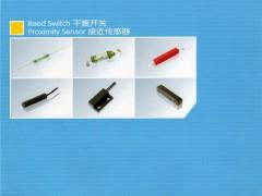 深圳市法思特传感器有限公司  液位传感器 水流传感器 接近传感器 霍尔传感器 水浸传感器 压力传感器 (1)