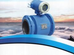 开封创新测控仪表有限公司  电磁流量计、涡街涡轮流量计、孔板流量计、金属浮子流量计、超声波流量计、旋进旋涡流量计、超声波液位计、雷达液位计、磁翻板液位计 (3)