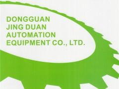 东莞市精端自动化设备有限公司     JD-16C线序检测仪  JD-18C双排线序检测仪 (2)
