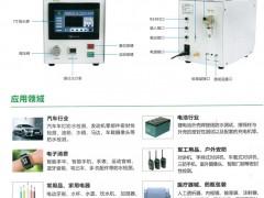 深圳市凌龙科技有限公司    检测仪系列 (1)