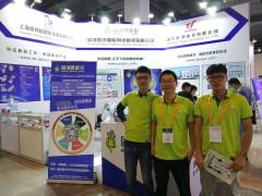 图说智能化网携手六十多家金牌客户共同亮相上海传感器展  中国(上海)国际传感器展回顾之三: