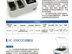 杭州陆恒生物科技有限公司    水质快速检测仪,检测试纸、水质检测试剂盒、比色管,酸度计,电导率仪 (2)