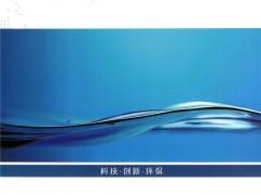深圳市九九八科技有限公司     吸污车系列 (2)