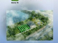 广东东日环保股份有限公司    废水设备   废气设备 (1)