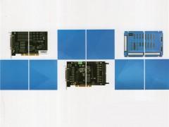 深圳市旗众智能科技有限公司  总线式软件控制平台_专用行业运动控制系统_ 运动控制卡 (1)