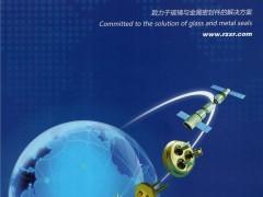 日照旭日电子有限公司   压缩机接线端子_大功率LED支架_晶体谐振器基座 (1)