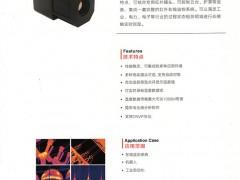 浙江红相科技股份有限公司  红外热像仪_成像类红外热像仪_紫外成像仪 (1)