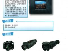 深圳市酷睿特科技有限公司  OLED微型显示屏_驱动板_目镜 (1)