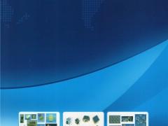 滁州中星光电科技有限公司   同轴封装TO管帽_光电转换器外壳_各类光窗口 (1)